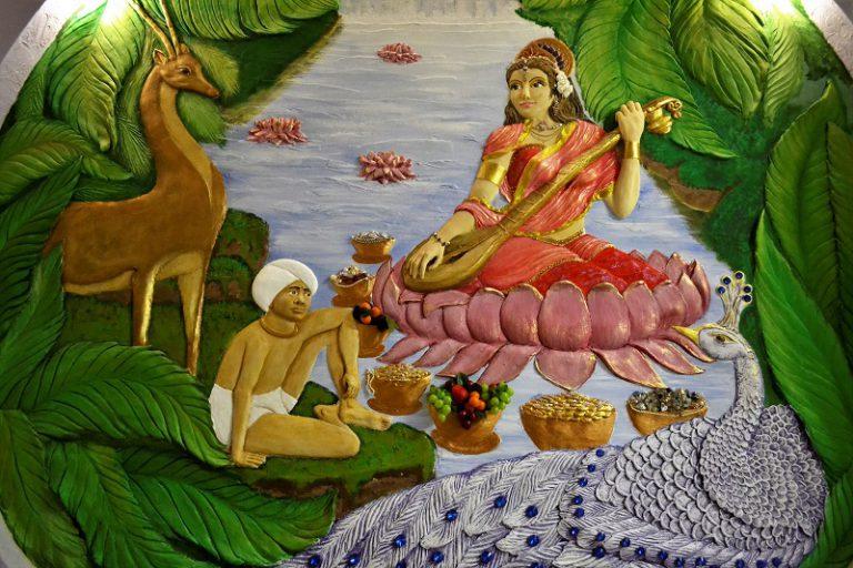 Барельеф Индийская Богиня 1